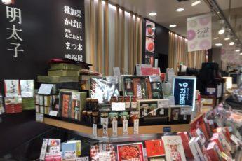 福岡三越店