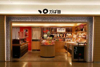福岡空港店