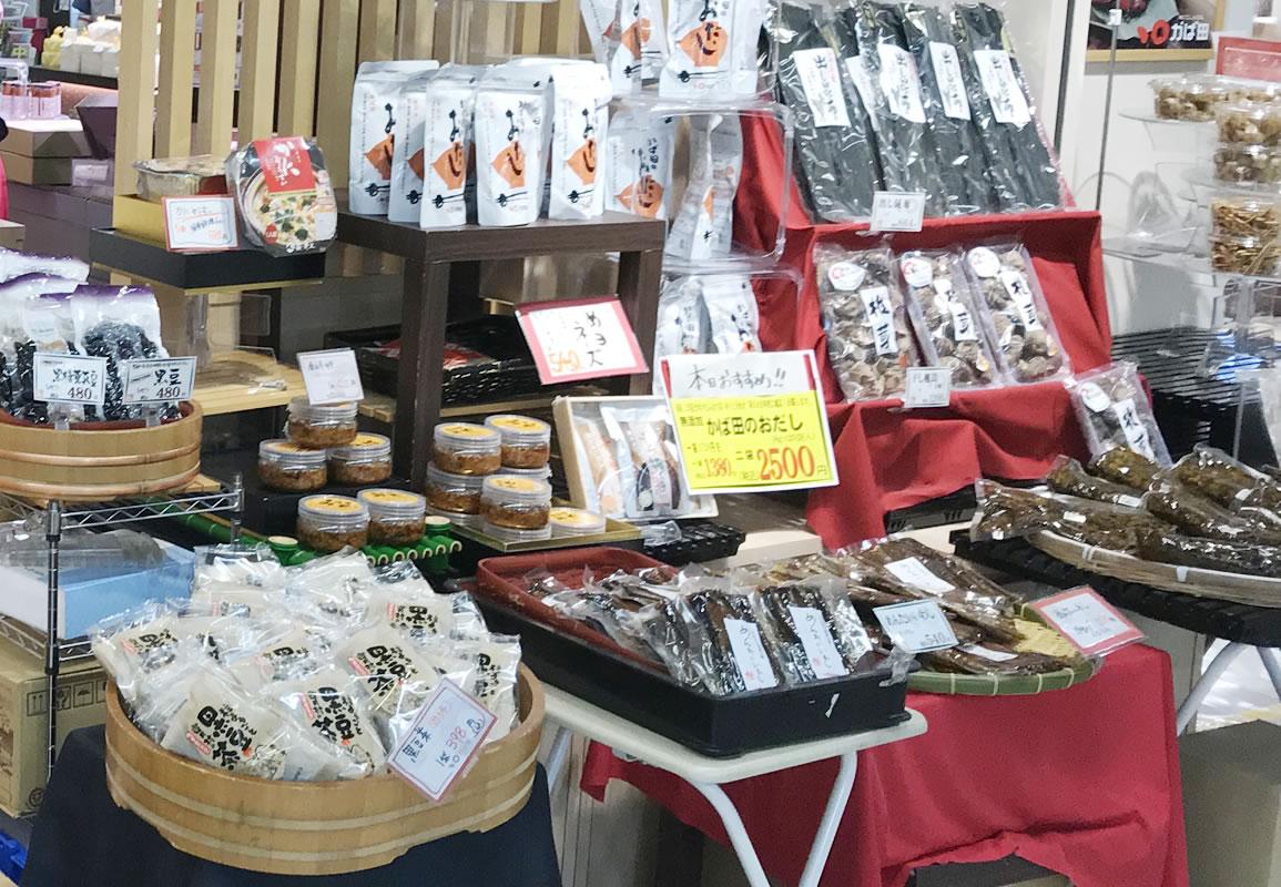 イオン笹丘店