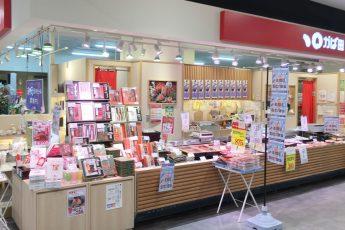 サニーサイドモール小倉の店