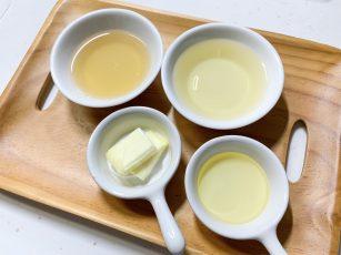 メロ西京漬のレモンバターソース仕立て